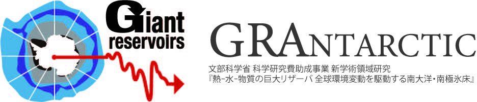 GRAntarctic
